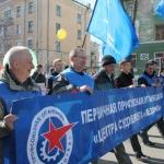Митинги за индексацию заработной платы