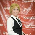Булкина В.Ю.