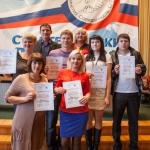 Представители СЗФО с дипломами
