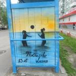 Остановка на ул.Дзержинского (маг.Корабельный)