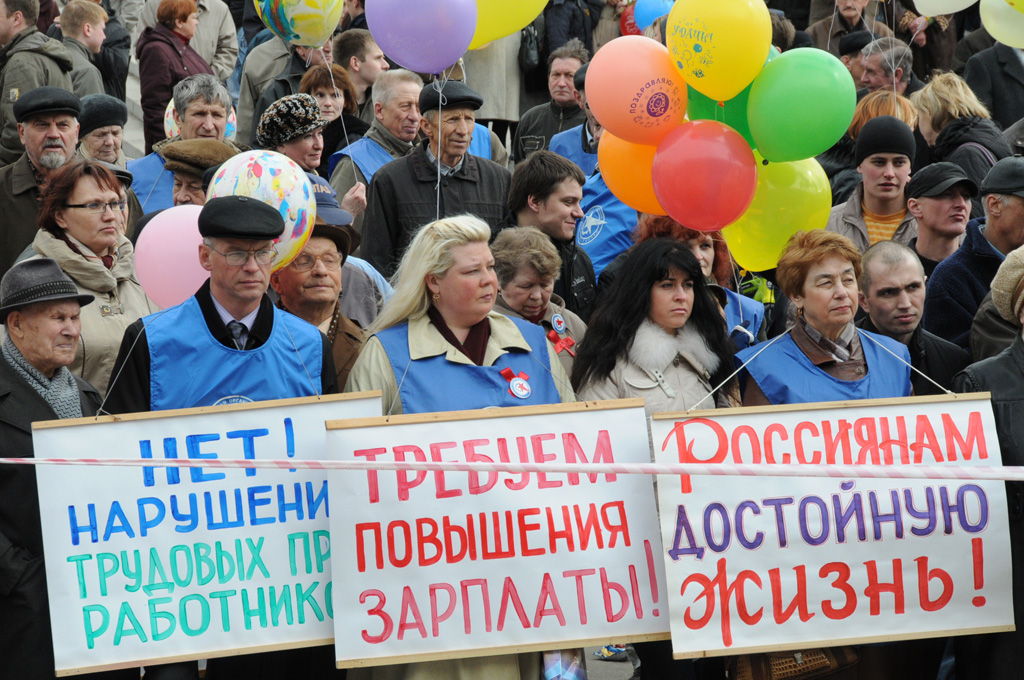 Митинг 1 мая 2010 г.