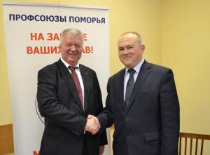 Встреча со Шмаковым 29.03.2017