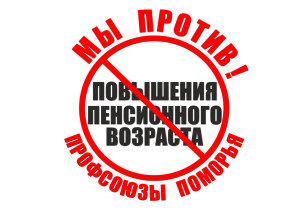 My-protiv-emblema